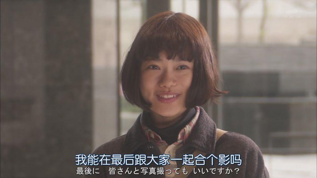 派遣占卜師中第九集大結局 (43).JPG