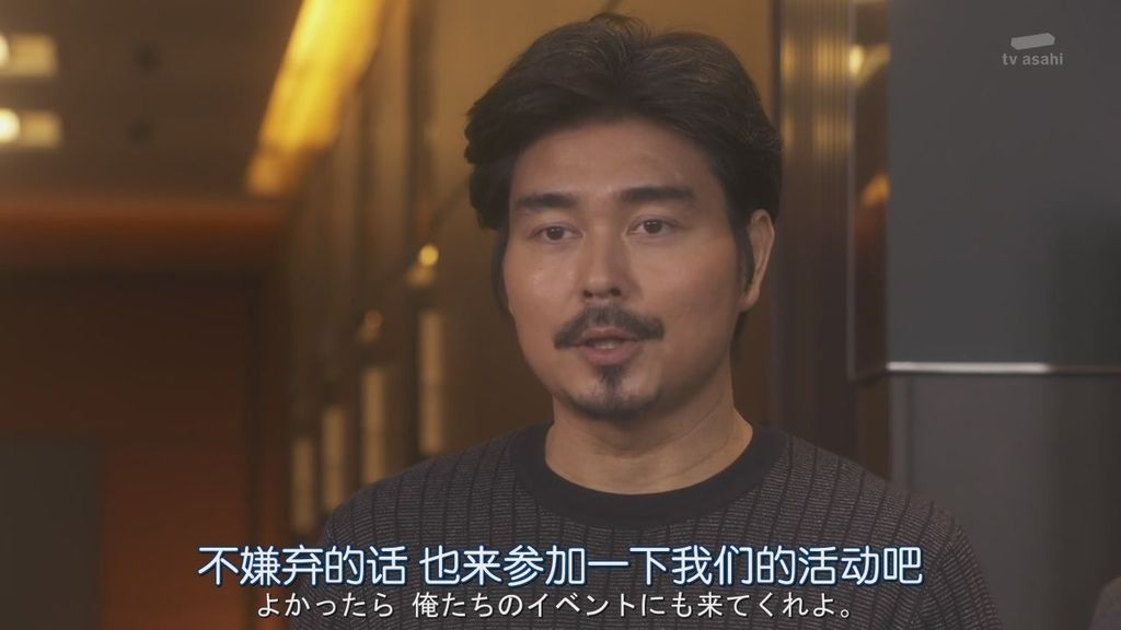 派遣占卜師中第九集大結局 (39).JPG