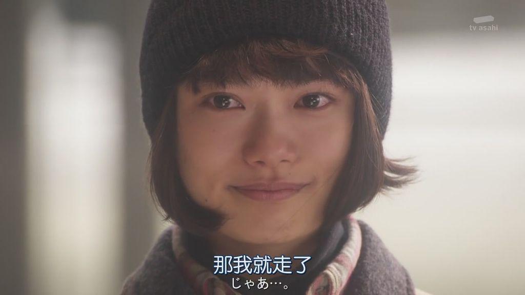 派遣占卜師中第九集大結局 (53).JPG