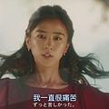 15_世界奇妙物語19雨季特別篇 (15).JPG