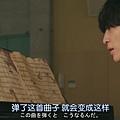 14_世界奇妙物語19雨季特別篇 (14).JPG