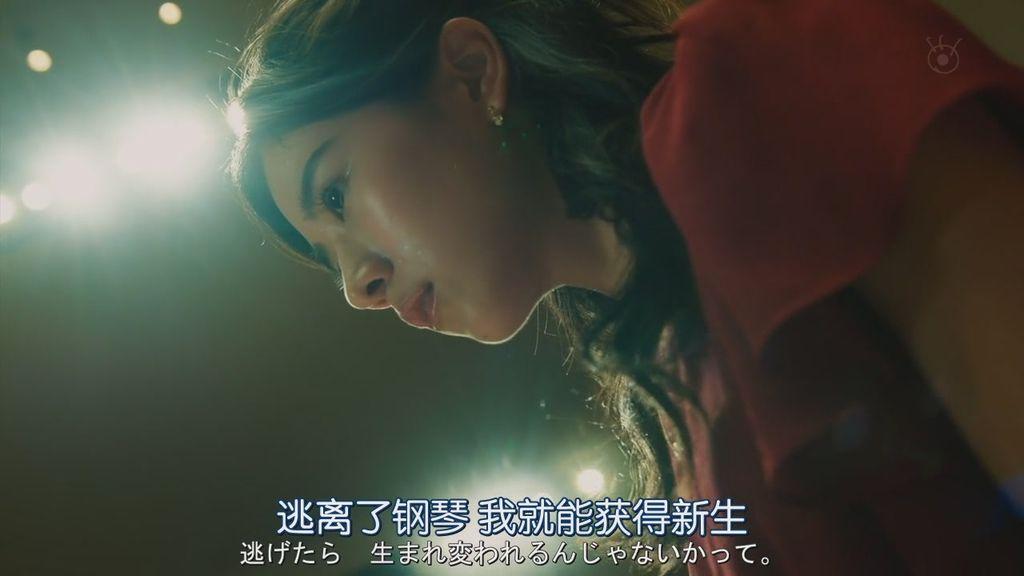16_世界奇妙物語19雨季特別篇 (16).JPG