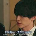 22_世界奇妙物語19雨季特別篇 (22).JPG