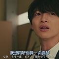 25_世界奇妙物語19雨季特別篇 (25).JPG