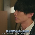 24_世界奇妙物語19雨季特別篇 (24).JPG