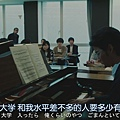 23_世界奇妙物語19雨季特別篇 (23).JPG