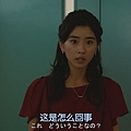 30_世界奇妙物語19雨季特別篇 (30).JPG