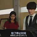 32_世界奇妙物語19雨季特別篇 (32).JPG