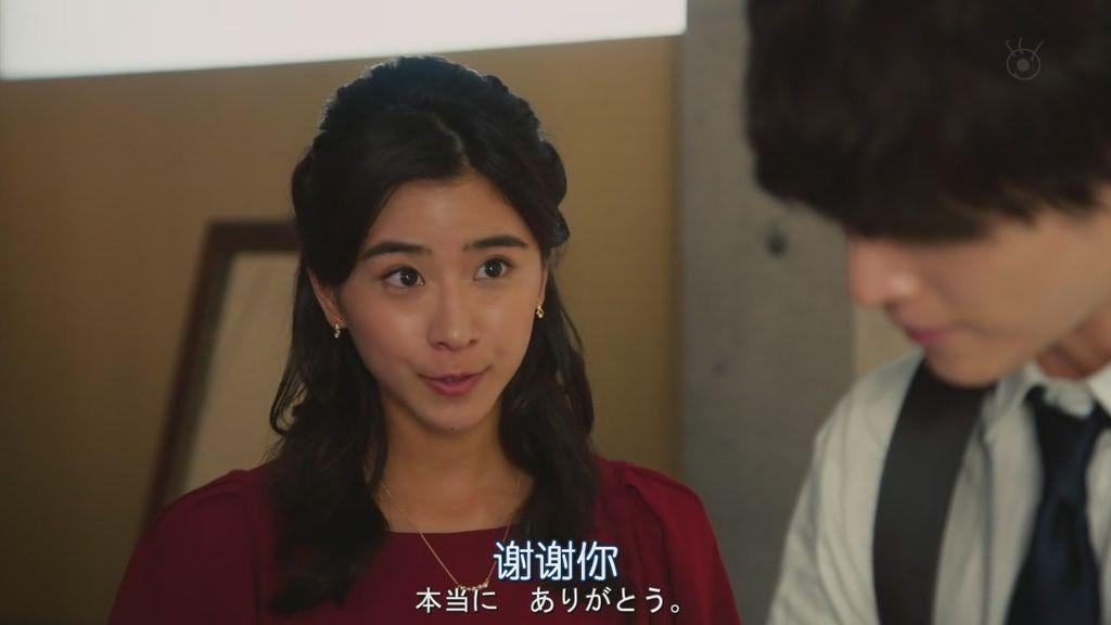 36_世界奇妙物語19雨季特別篇 (36).JPG