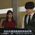 33_世界奇妙物語19雨季特別篇 (33).JPG