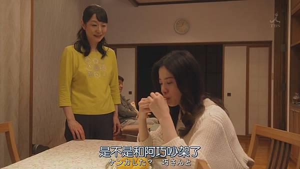 03_我要準時下班10 (3).JPG