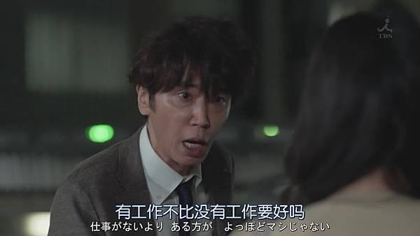 08_我要準時下班10 (8).JPG