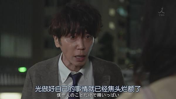 09_我要準時下班10 (9).JPG