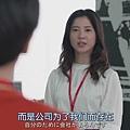 17_我要準時下班10 (17).JPG