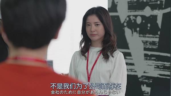 16_我要準時下班10 (16).JPG