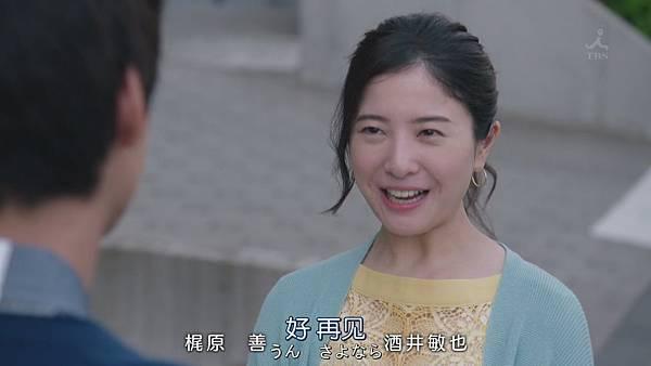 35_我要準時下班10 (35).JPG