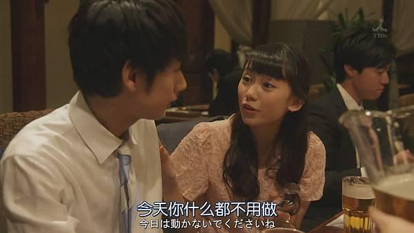 04_我要準時下班08 (4).JPG