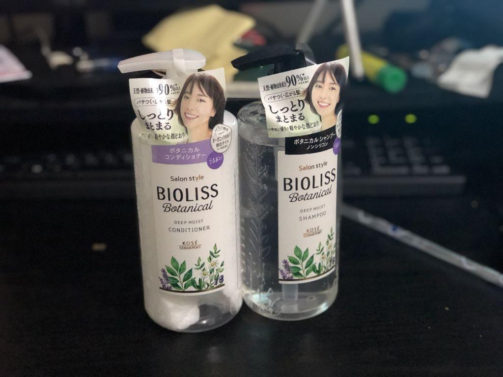 1月去沖繩買BIOLISS