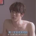 09_偽裝不倫-第一集 (9).JPG