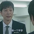 06_00_朝顏 (6).JPG