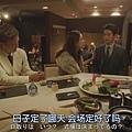 05_魯邦之女1 (5).JPG