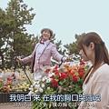 08_魯邦之女1 (8).JPG