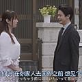 09_魯邦之女1 (9).JPG