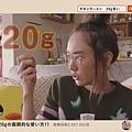 04_チキンラーメンCM「ゆいちき20グラム多い説 篇」30秒 _ 新垣結衣[22-09-11].JPG