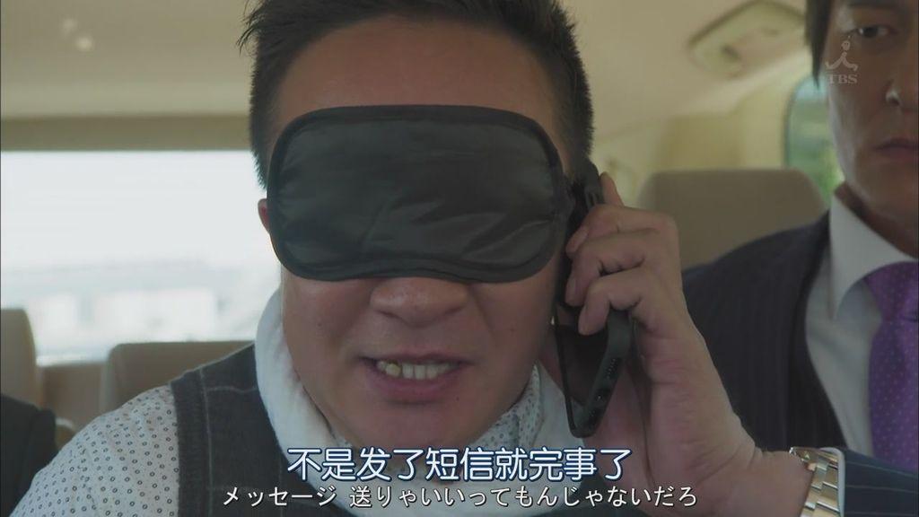 INHAND_3_4_濱田岳.JPG