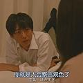06_凪的新生活01 (6).JPG