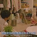 05_凪的新生活01 (5).JPG