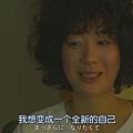 11_凪的新生活01 (11).JPG