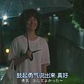 12_凪的新生活01 (12).JPG