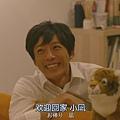 21_凪的新生活01 (21).JPG