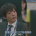 27_凪的新生活01 (27).JPG