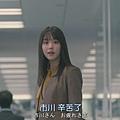 26_凪的新生活01 (26).JPG