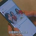 33_凪的新生活01 (33).JPG