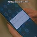 37_凪的新生活01 (37).JPG