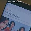 35_凪的新生活01 (35).JPG