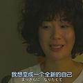 41_凪的新生活01 (41).JPG