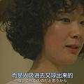 50_凪的新生活01 (50).JPG