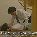 48_凪的新生活01 (48).JPG
