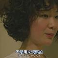 51_凪的新生活01 (51).JPG