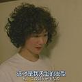 49_凪的新生活01 (49).JPG
