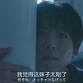 55_凪的新生活01 (55).JPG