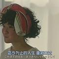 凪的新生活_EP2_01.JPG