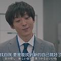 凪的新生活_EP2_02.JPG