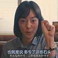 凪的新生活_EP2_09.JPG