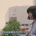 凪的新生活_EP2_15.JPG