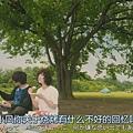 凪的新生活_EP2_21.JPG